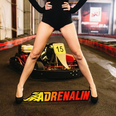 Adrenalin
